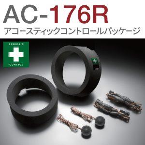 AC-176R