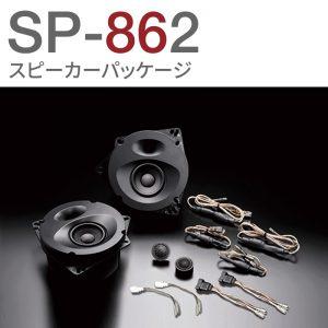 SP-862