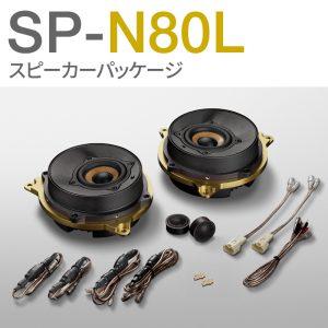 SP-N80L