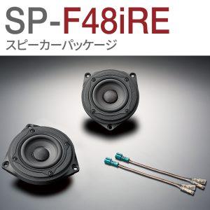SP-F48iRE
