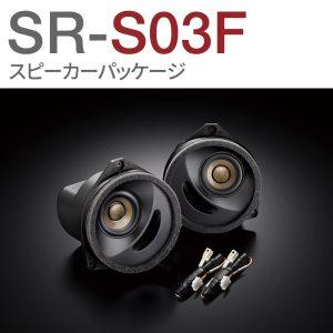 SR-S03F