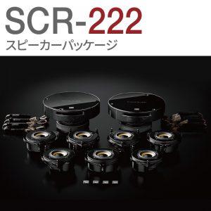 SCR-222