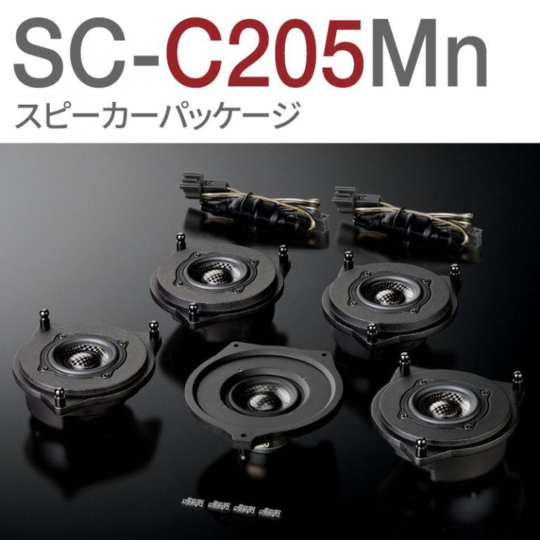 SC-C205Mn