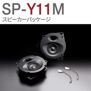 SP-Y11M
