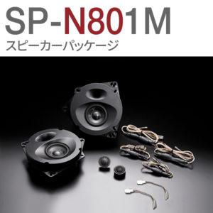 SP-N801M